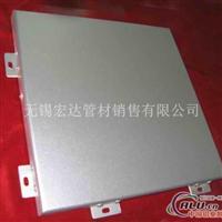 济宁进口5052铝板标准