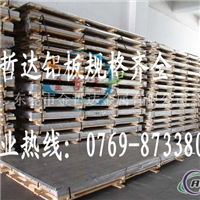 供应2017铝板单价 2017氧化铝板