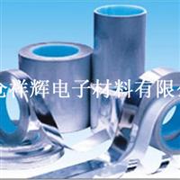 0.05mm铝箔麦拉复合带蓝色旌旗暗记线