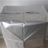 方底鋁箔袋
