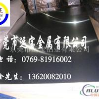 5052h32芬可乐铝板价格