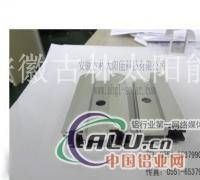 可调式薄膜光伏支架配件、中压块