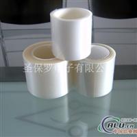 PET高溫保護膜 硅膠PET保護膜