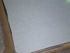 A5056铝合金线,板,棒,带