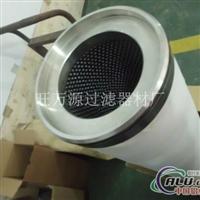 CS604LGH13天然气滤芯