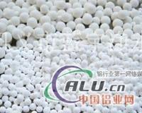 高含量活性氧化鋁生產廠家