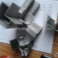 铝合金铸件  电机外壳铸件