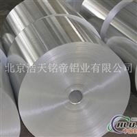 铝板厂  北京花纹铝板