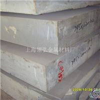 7A04T651鋁合金價格行情