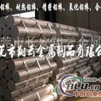 6A60高韧性高耐磨铝合金用途
