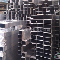 铝铸件 隔热铝型材