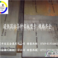 国产1060花纹板 1060防滑铝板