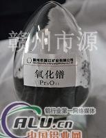 氧化镨厂家直销价格
