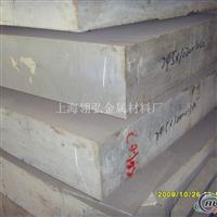 進口A2217鋁板價格 A2217鋁板