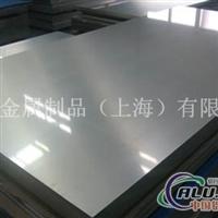 西南铝al5052铝板价格