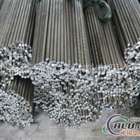 5006(铝板)AL5006是什么材料