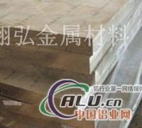 2A06铝板国标成分