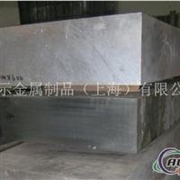 2512毫米氧化磨砂铝合金槽铝