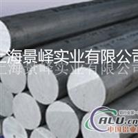 A2024铝排 A2024铝板  合金铝棒