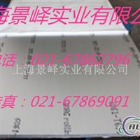 5154镁铝合金 5154铝板性能品种