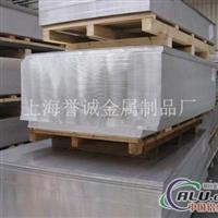 上海2A12合金铝板生产2A12密度