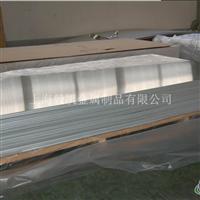 LY12铝板,LY12价格,LY12铝棒