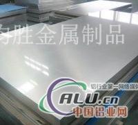6060T6铝合金板6060T4铝板厂家