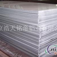 北京铝板厂家