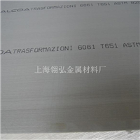 7076价格 优质铝板7076批发