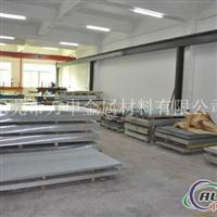 7005铝板直销批发