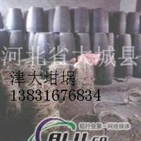 3001500号有经验熔铝坩埚尺寸