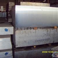 2A16进口铝合金,进口合金铝板