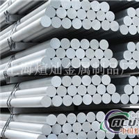 6061T651进口铝板【提供材质报告