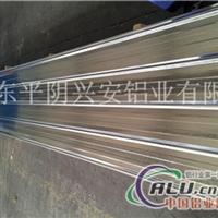 900型瓦楞鋁板生產廠家