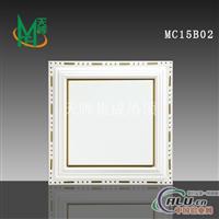 供应四维立体系列MC15B02天花板
