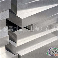 5754H32铝板厂家5754铝棒批发