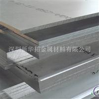 1100氧化铝板 1070氧化铝板