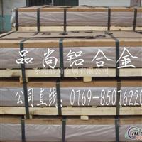 进口高优质铝合金5083H112