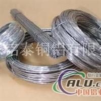 直销5056纯铝线5083纯铝线价格