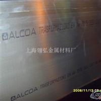 直销进口5052超硬铝板,耐磨铝板