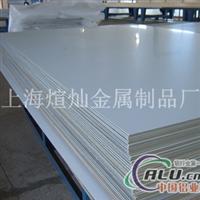 德國5083H32進口鋁板5083鋁合金