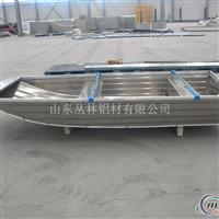 铝合金钓鱼船+铝合金工作船