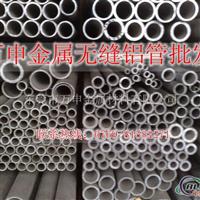 LY12铝管批发