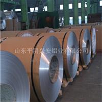 0.8標準厚度合金鋁卷