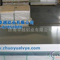 鋁合金板材型號及性能