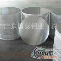 6061国标铝圆片现货,特硬铝板
