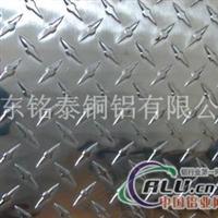 压花5052合金铝板、5056镜面铝板