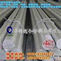 #7041阳极氧化铝板进口铝板