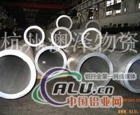大口径铝管价格、大口径铝管规格