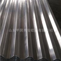 1025型波纹铝板